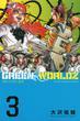 GREEN WORLDZ 3 (週刊少年マガジンKC)(少年マガジンKC)