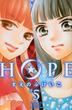 HOPE 5 (別冊フレンド)