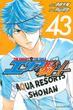 エリアの騎士 43 (講談社コミックスマガジン)(少年マガジンKC)