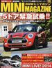 BMWミニマガジン ミニ専門誌 Vol.4 ミニ5ドア速攻試乗!ディーゼルの走りを徹底解説