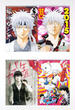 コミックカレンダー2015『銀魂』 (ジャンプコミックス)(ジャンプコミックス)