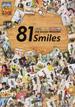 81 Smiles ミュージカル『テニスの王子様』2nd Season Memories(愛蔵版コミックス)