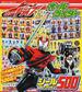 仮面ライダードライブ&オールライダーシールコレクション500