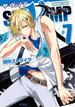 SERVAMP 7 (MFコミックス)(ジーンシリーズ)