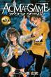 ACMA:GAME 9 (週刊少年マガジン)(少年マガジンKC)