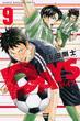 DAYS 9 (講談社コミックスマガジン)(少年マガジンKC)