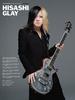 HISASHI GLAY(ギター・マガジン)