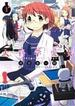 大科学少女(ACTION COMICS) 2巻セット(アクションコミックス)