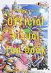 ケリ姫スイーツOfficial visual fan book
