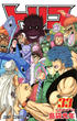 トリコ 33 (ジャンプ・コミックス)(ジャンプコミックス)