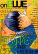 on BLUE vol.16 Boys Love anthology for Ultimate Entertainment