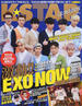 K★STAR GRANDPRIX vol.16 激動!!EXO NOW(EIWA MOOK)