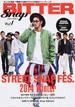 Snap BITTER 「センスと色気」で勝負する街のスタイルを総力シューティング Vol.1