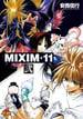 MIXIM★11 2 (少年サンデーコミックススペシャル)(少年サンデーコミックススペシャル)