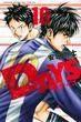 DAYS 10 (週刊少年マガジン)(少年マガジンKC)