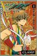 ツバサ−WoRLD CHRoNiCLE− ニライカナイ編1 (講談社コミックスマガジン)(少年マガジンKC)