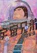 宇宙兄弟 25(モーニングKC)