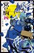 覚の駒 4 (少年サンデーコミックス)(少年サンデーコミックス)