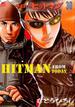 今日からヒットマン 30 (NICHIBUN COMICS)(NICHIBUN COMICS)