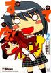 すてマ! 2 (MANGA TIME KR COMICS)
