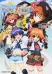 魔法少女リリカルなのはINNOCENTS 1 (角川コミックス・エース)(角川コミックス・エース)