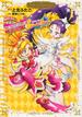 ふたりはプリキュアSplash☆Star (ワイドKC) 2巻セット(ワイドKC)