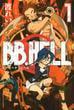 BB.HELL(週刊少年マガジンKC) 3巻セット(少年マガジンKC)