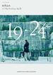 阿部真央「シングルコレクション19-24」