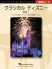 クラシカル・ディズニー Vol.1 ピアノソロThe Philip Keveren Series