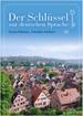 シュリュッセル ドイツ語への鍵