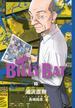 BILLY BAT 16 (モーニングKC)(モーニングKC)