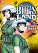 BUGS LAND 5 (ビッグコミックス)