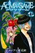 ACMA:GAME 11 (週刊少年マガジン)