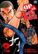 月に手をのばせ QPトム&ジェリー外伝 2(少年チャンピオン・コミックス エクストラ)