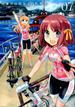 南鎌倉高校女子自転車部 07(BLADE COMICS(ブレイドコミックス))