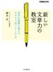 【期間限定価格】新しい文章力の教室 苦手を得意に変えるナタリー式トレーニング