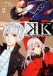 K−カウントダウン− 2 (ARIA)(KCxARIA)
