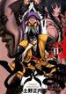 どらくま 2 (BLADE COMICS)(BLADE COMICS(ブレイドコミックス))