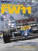 GP Car Story Vol.13