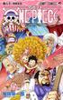 ONE PIECE 巻80 (ジャンプコミックス)(ジャンプコミックス)