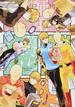 師弟暮らし wanpan anthology J×S(FBOOK Selection)