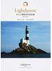 ライトハウス すくっと明治の灯台64基 1870−1912