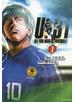 U-31 ALL YOU NEED IS FOOTBALL!(1)