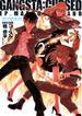 GANGSTA:CURSED.EP_MARCO ADRIANO 2 (BUNCH COMICS)(バンチコミックス)