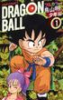 DRAGON BALL 少年編(ジャンプC) 8巻セット(ジャンプコミックス)