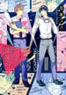 5時にはおワンナイト! (Chara COMICS)(Chara comics)