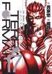 テラフォーマーズ 17 (ヤングジャンプコミックス)(ヤングジャンプコミックス)