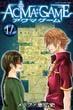 ACMA:GAME 17 (週刊少年マガジン)