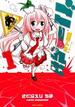 ごー・れむ(REX COMICS) 2巻セット(REX COMICS)