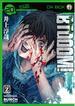 BTOOOM! 20 (BUNCH COMICS)(バンチコミックス)